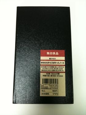 3F060831-F31B-4039-A419-01A273F85ACC