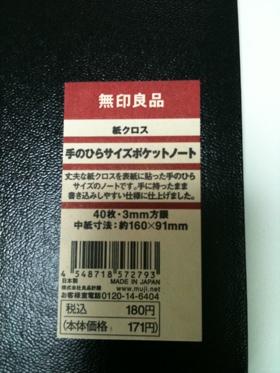 665A3D0F-D8EA-43C4-96CD-12F807BFA445
